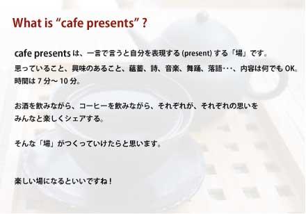 cafe-presents_top.jpg